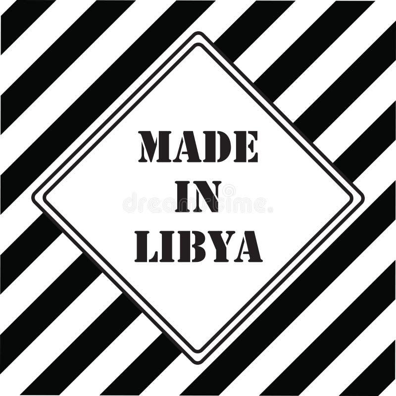 制造在利比亚 皇族释放例证