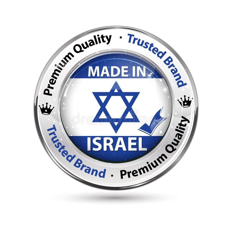 制造在以色列 优质质量图标 向量例证