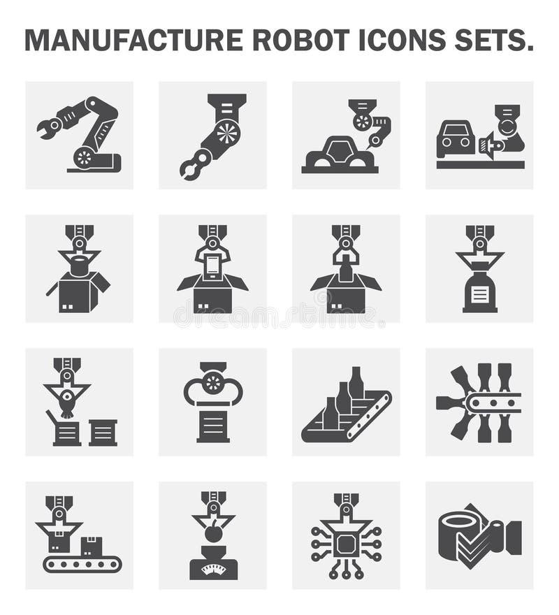 制造机器人象 向量例证