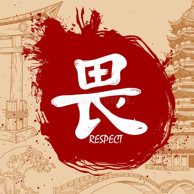 刷子与意思的得出的日本汉字 免版税库存照片