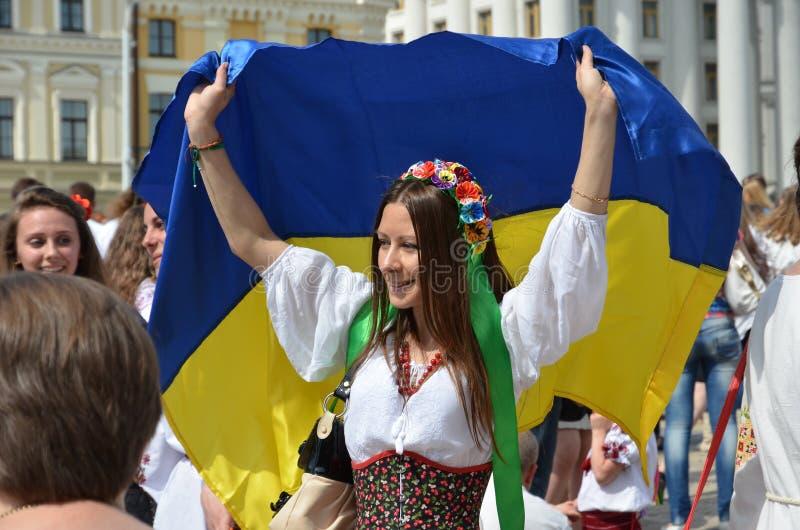 刺绣兆行军的参加者在Kyiv 库存照片