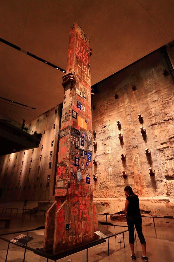 前个专栏911纪念品博物馆 免版税库存照片
