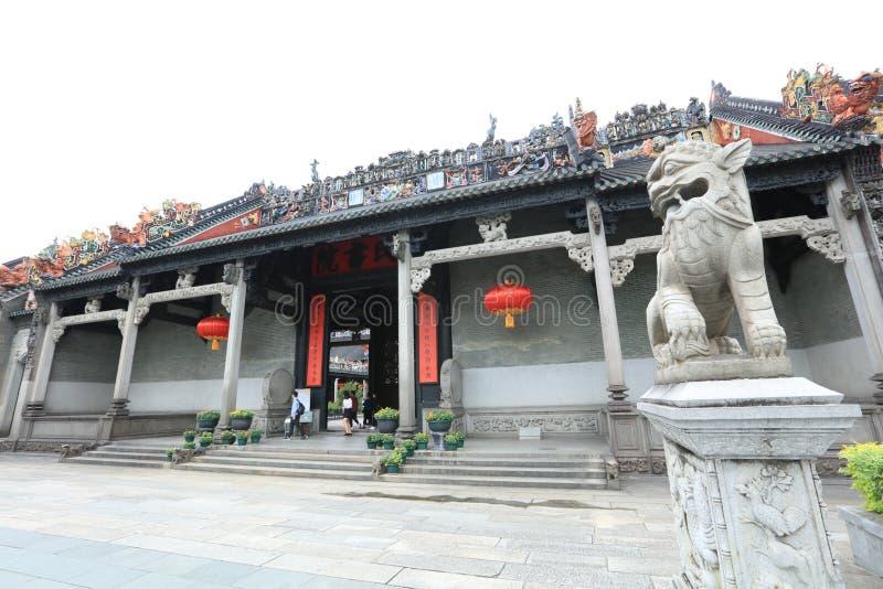 前住所陈芳5 -广州古迹-广东-中国 免版税库存照片