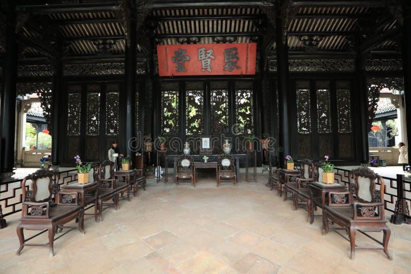 前住所陈芳16 -广州古迹-广东-中国 图库摄影