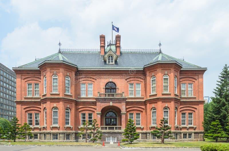 前北海道政府机关在夏天在札幌日本 免版税库存图片