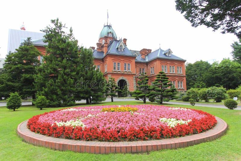 前北海道政府机关在札幌,北海道,日本 免版税图库摄影