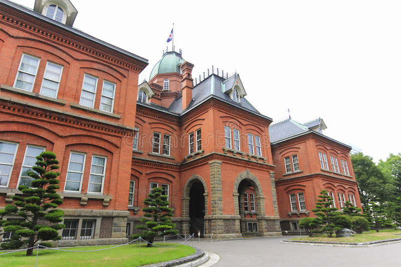 前北海道政府机关在札幌,北海道,日本 免版税库存照片