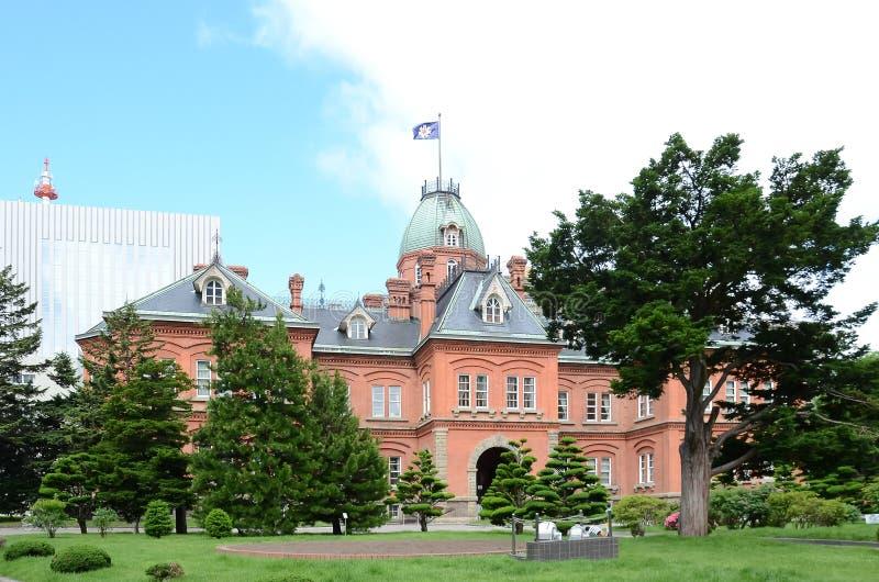 前北海道政府机关在札幌 图库摄影