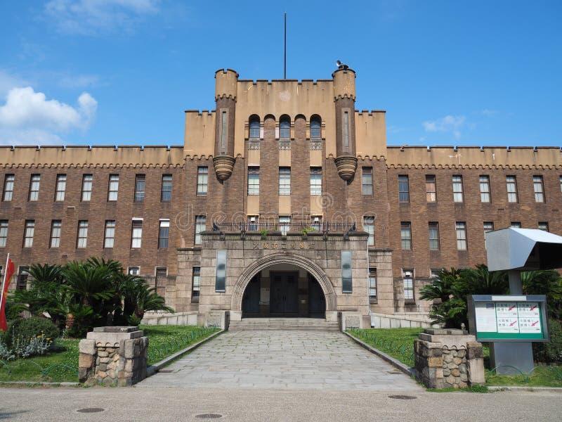 前大阪市博物馆在大阪,日本 免版税库存图片