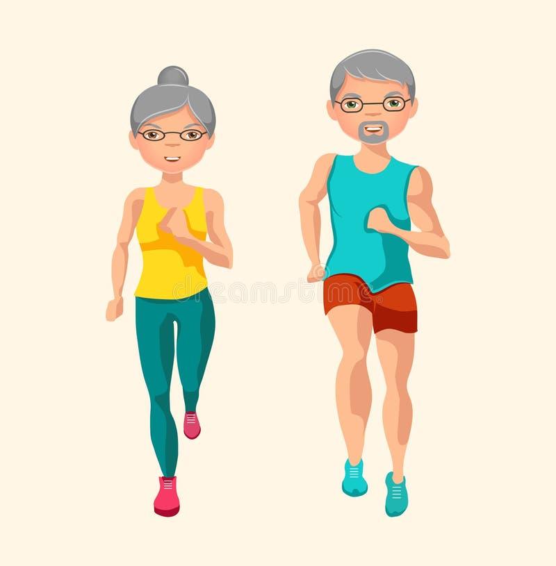 前辈的体育活动 也corel凹道例证向量