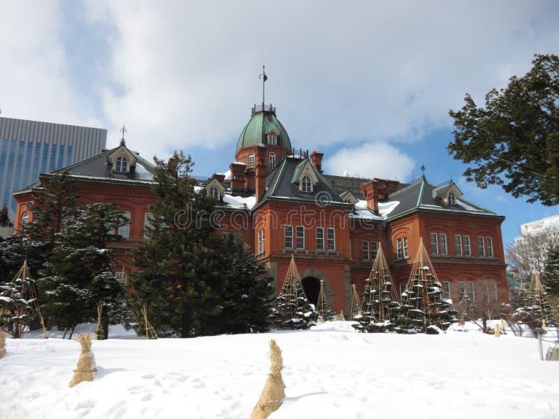 前面的北海道政府机关在日本 库存图片