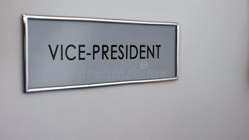 副总统办公室门、参观到公司或国家政府领导人 皇族释放例证