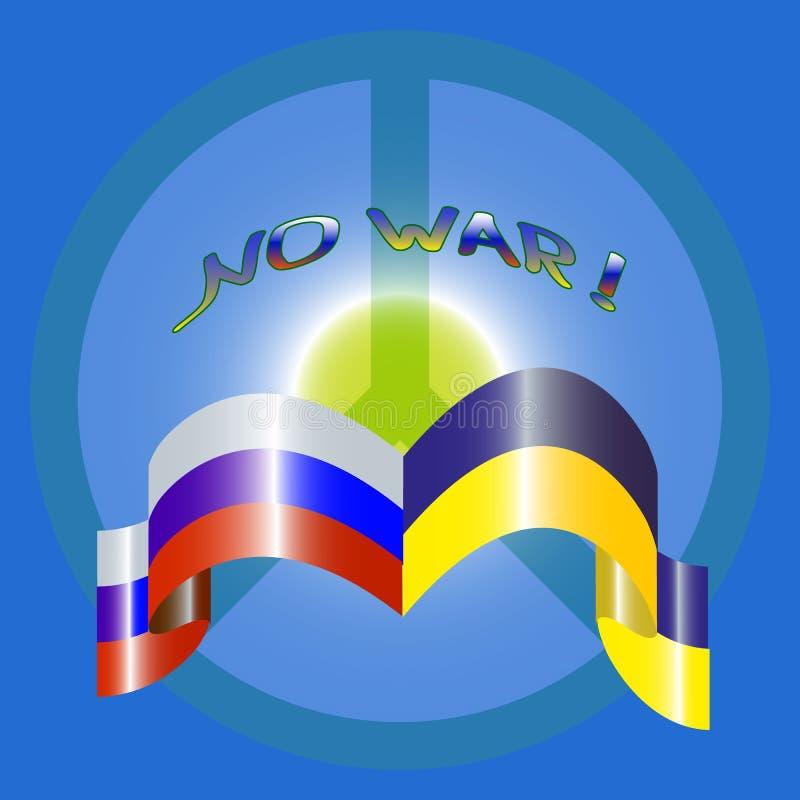 致力在俄罗斯和乌克兰之间的冲突 向量例证