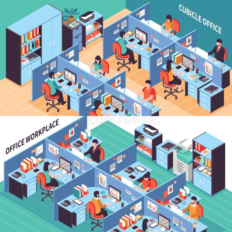 办公室小卧室等量横幅的人们 库存例证
