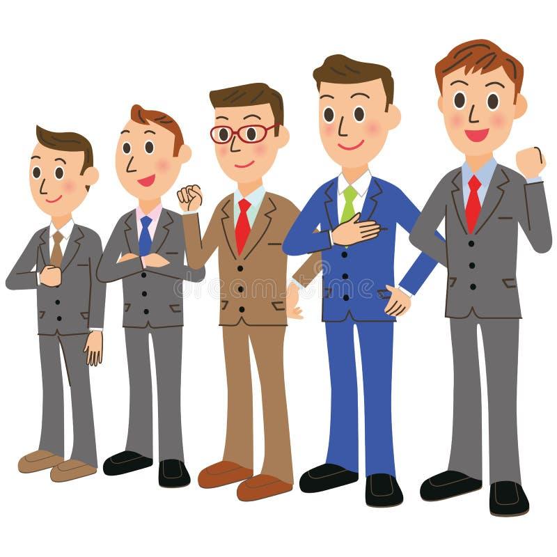 办公室工作者会议 向量例证
