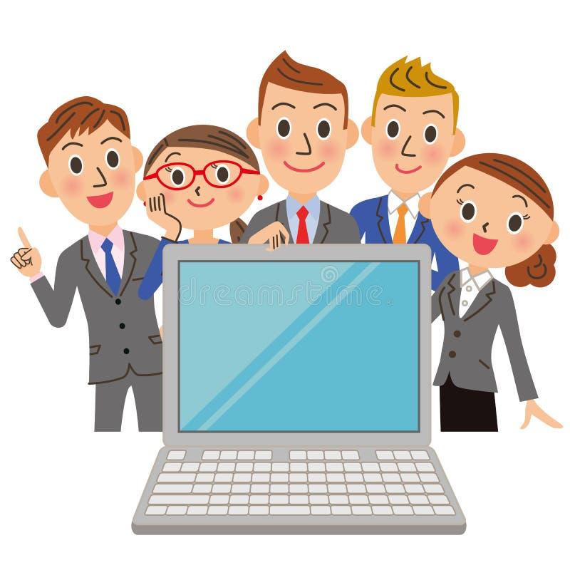 办公室工作者会集并且观看个人计算机 向量例证