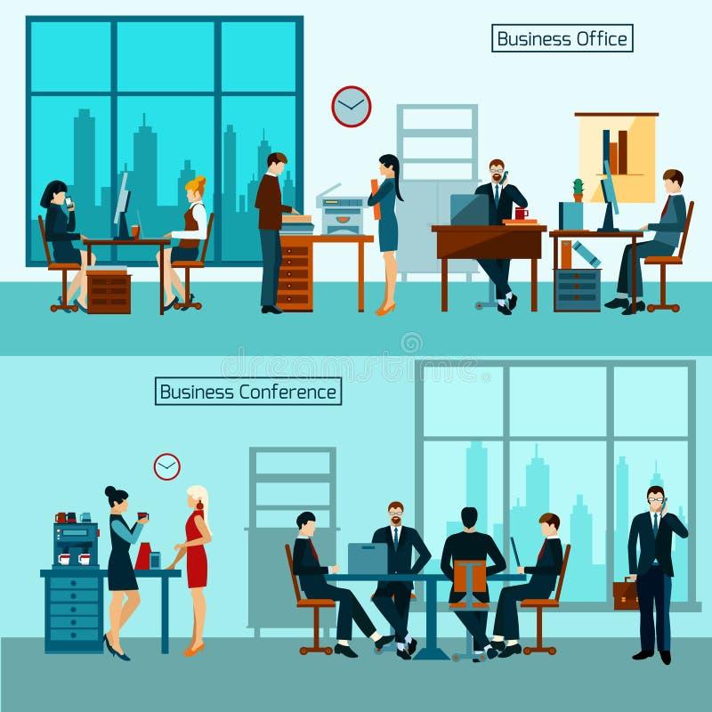 办公室工作者横幅集合 向量例证