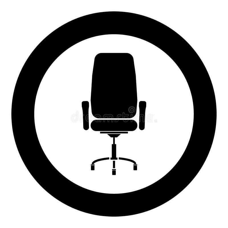 办公室椅子象在圈子的黑色颜色 库存例证