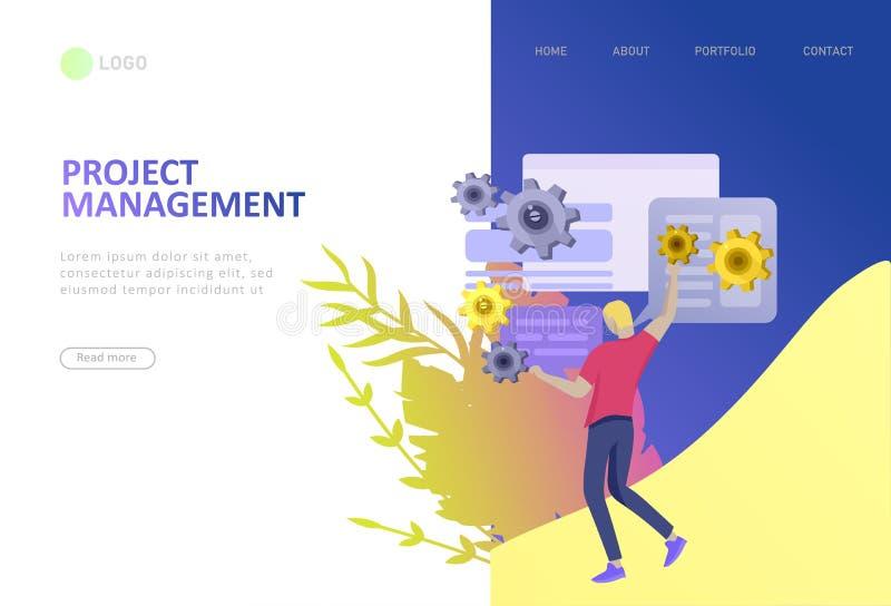 办公室概念项目管理、事务,工作流和咨询的商人 r 向量例证