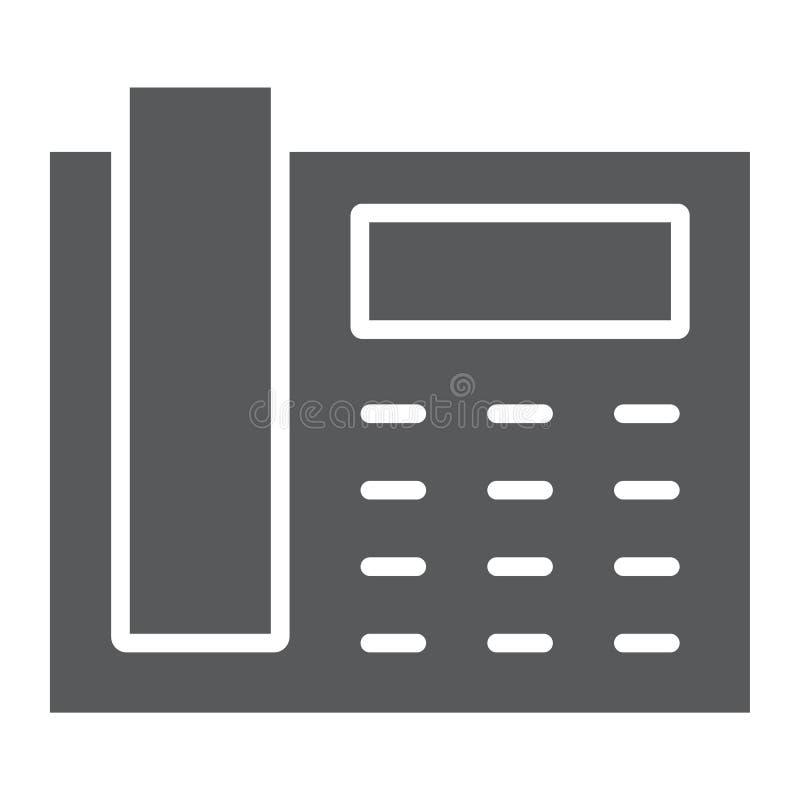 办公室电话纵的沟纹象、办公室和通信 向量例证