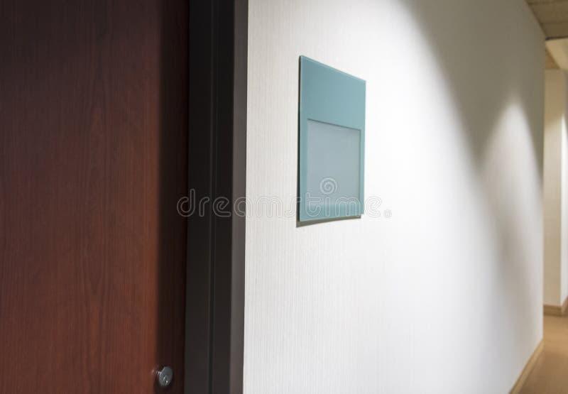 办公室走廊 免版税库存照片