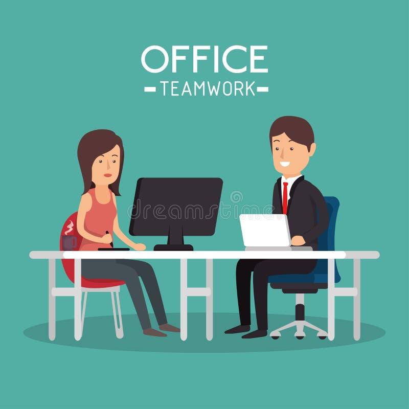 办公室配合妇女和人运转的个人计算机 皇族释放例证
