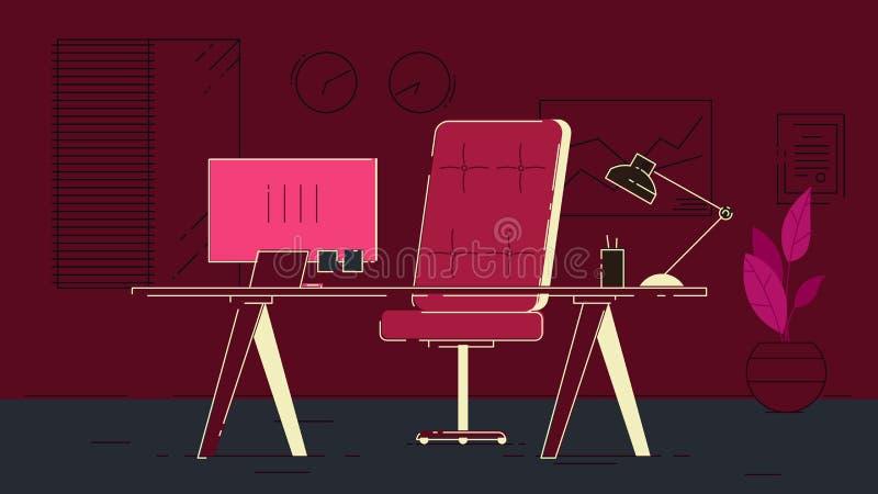 办公室Coworking空间 皇族释放例证