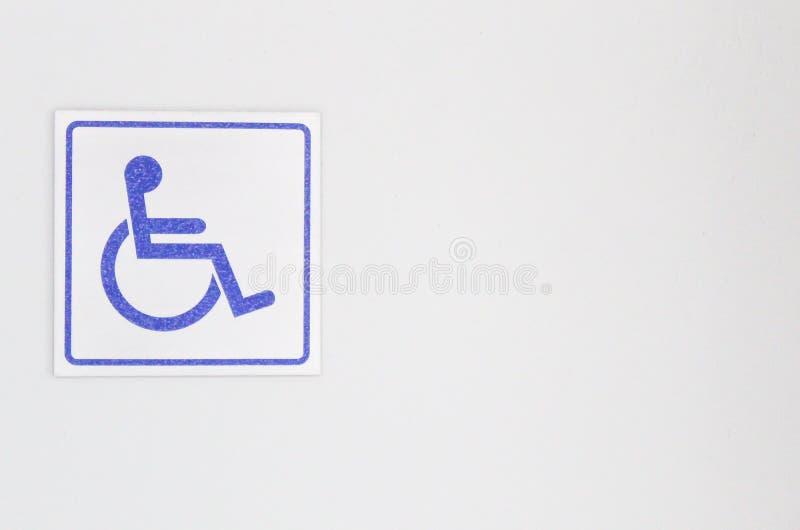 功能失效与隔绝的标志商标在白色背景 库存图片