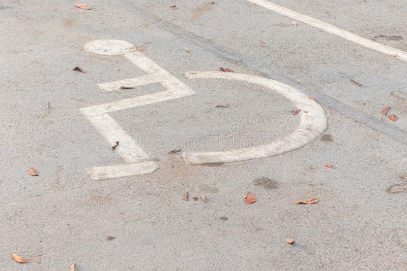 功能失效在停车场的人标志 免版税图库摄影