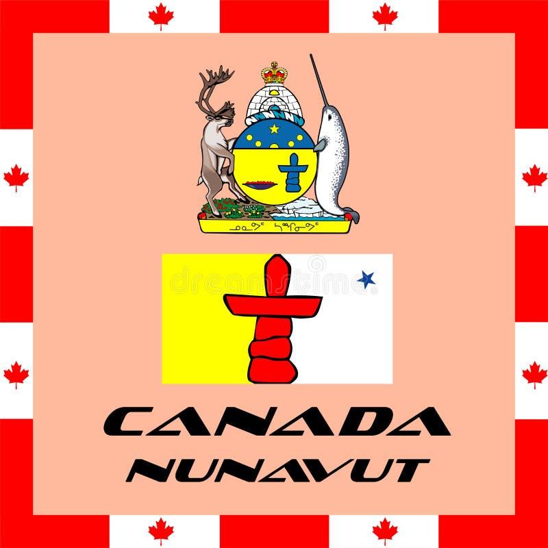 加拿大-加拿大努纳武特的政府元素 库存照片