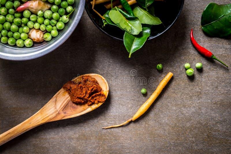 加香料蔬菜 免版税图库摄影