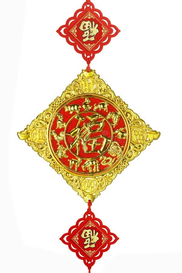 动物中国新的装饰品年黄道带 库存图片