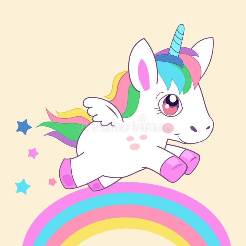 动物和神话人物 逗人喜爱的矮小的不可思议的独角兽,走在彩虹传染媒介例证 库存例证