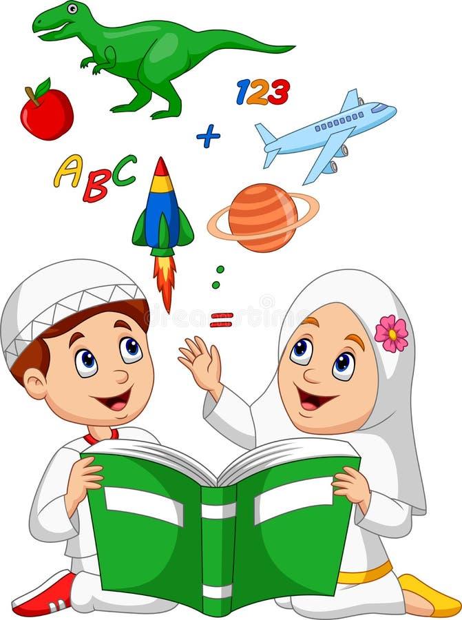 动画片回教孩子看书教育概念 向量例证