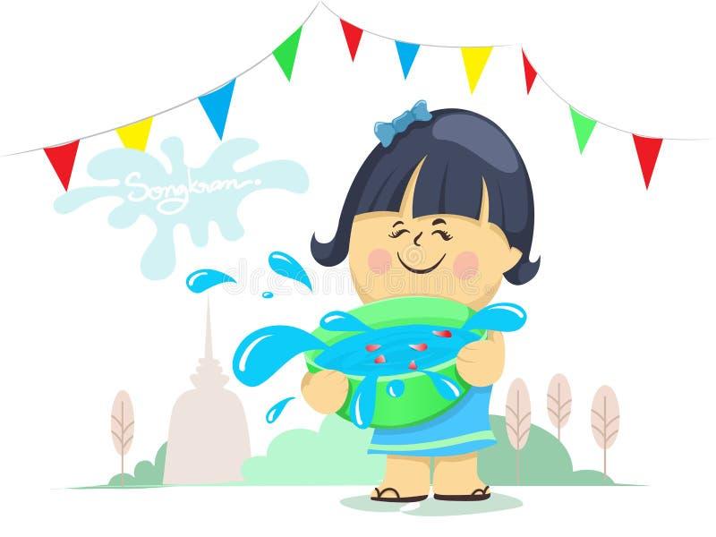动画片女孩在泰国拿着水碗,Songkran节日,文化,传染媒介例证 皇族释放例证