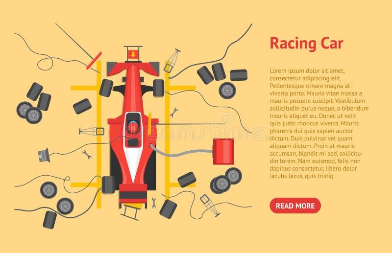 动画片维护赛车卡片海报 向量 向量例证