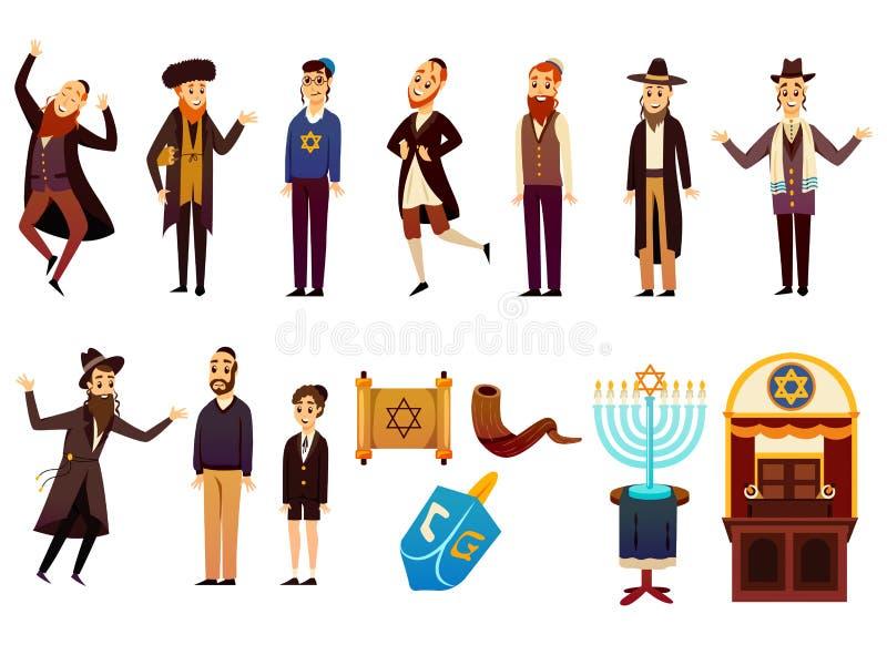 动画片被设置的犹太人字符 皇族释放例证