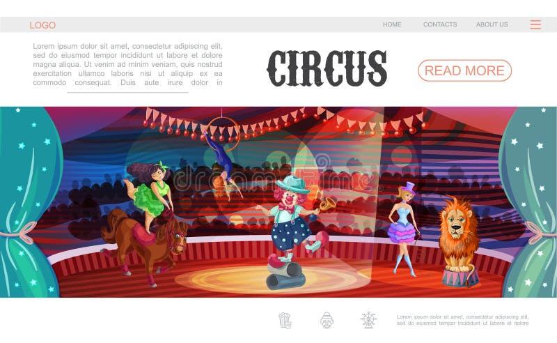 动画片马戏网页模板 皇族释放例证
