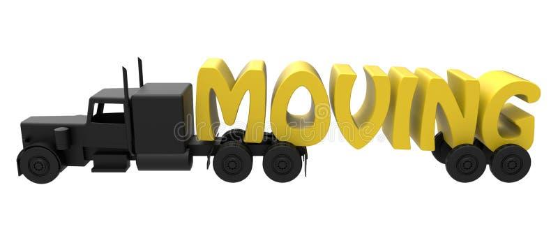 移动的卡车概念 向量例证