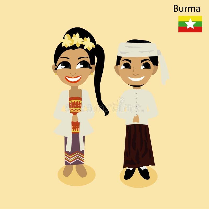 动画片东南亚国家联盟缅甸 向量例证