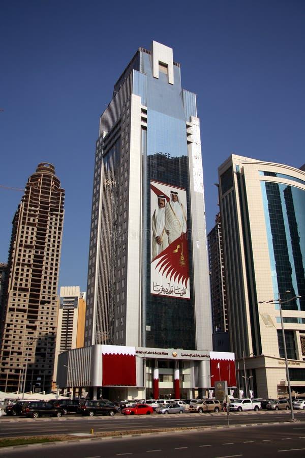 劳工部和卡塔尔的社会事务 库存照片