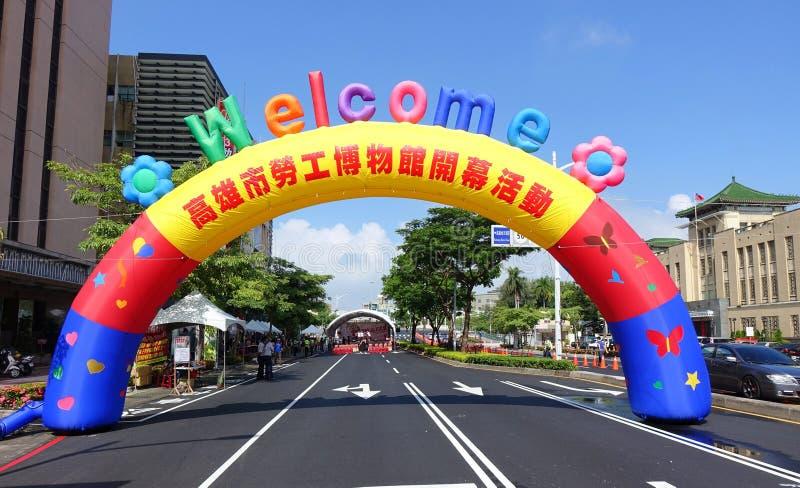 劳方高雄博物馆的开头  免版税库存图片