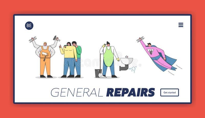 勤杂工人 网站登录页 配备工具的统一维修专家团队 库存例证