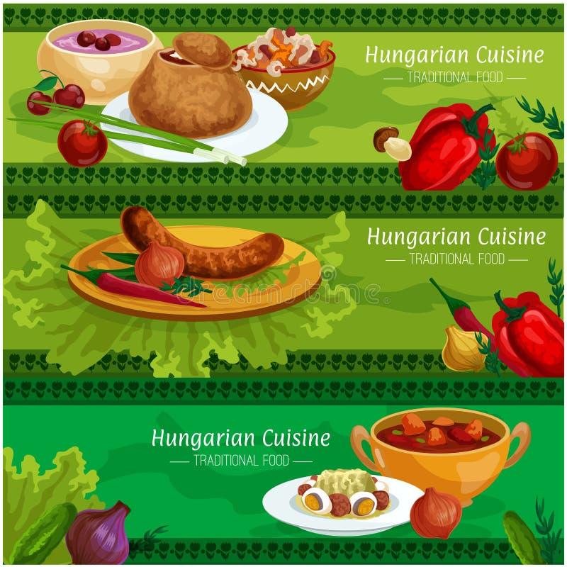 匈牙利烹调肉盘横幅集合 皇族释放例证