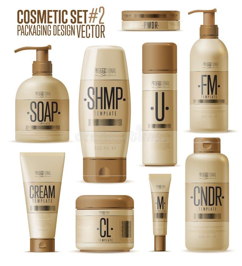 化妆品牌模板 现实瓶集合 库存例证