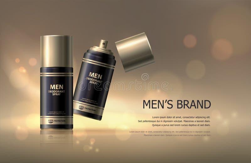 化妆品系列皮肤护理广告模板,给杂志页传染媒介3d现实喷雾器包裹嘲笑做广告  库存例证
