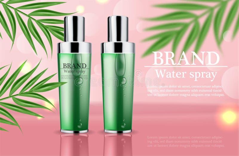 化妆用品绿化现实奶油和浪花润肤霜水合作用的传染媒介 r 详细的瓶与 向量例证