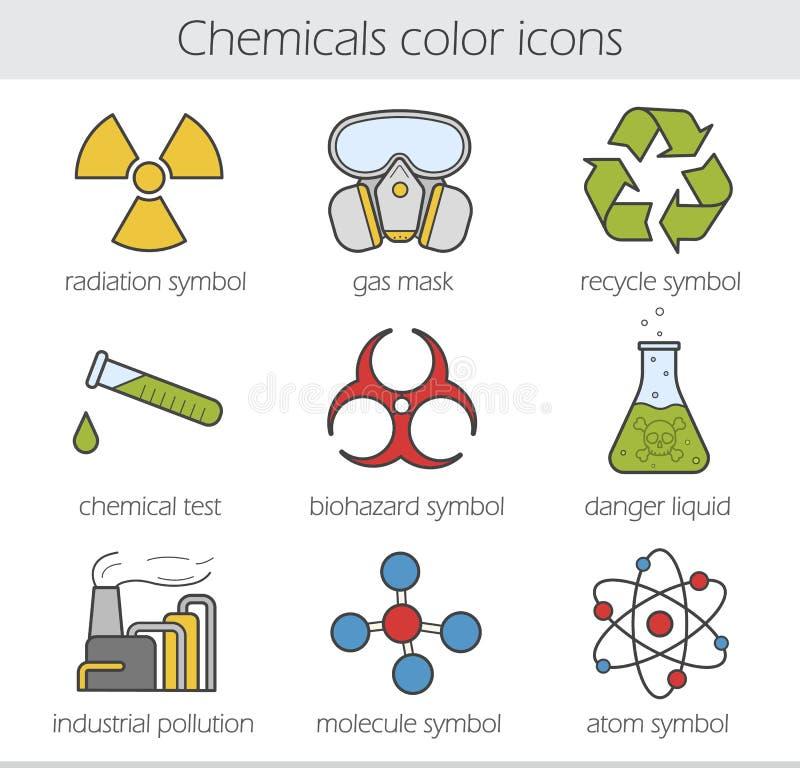 化工业被设置的颜色象 库存例证