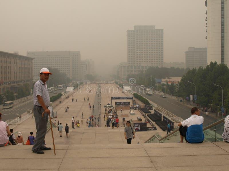 北京世界美术馆 库存图片