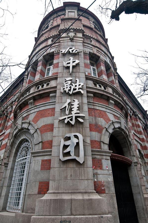 北京前代表团四重唱 免版税图库摄影